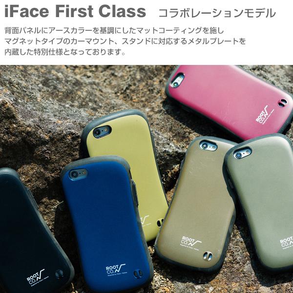 アウトドアなiPhoneケース