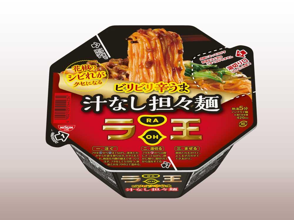 ラ王 汁無し担々麺