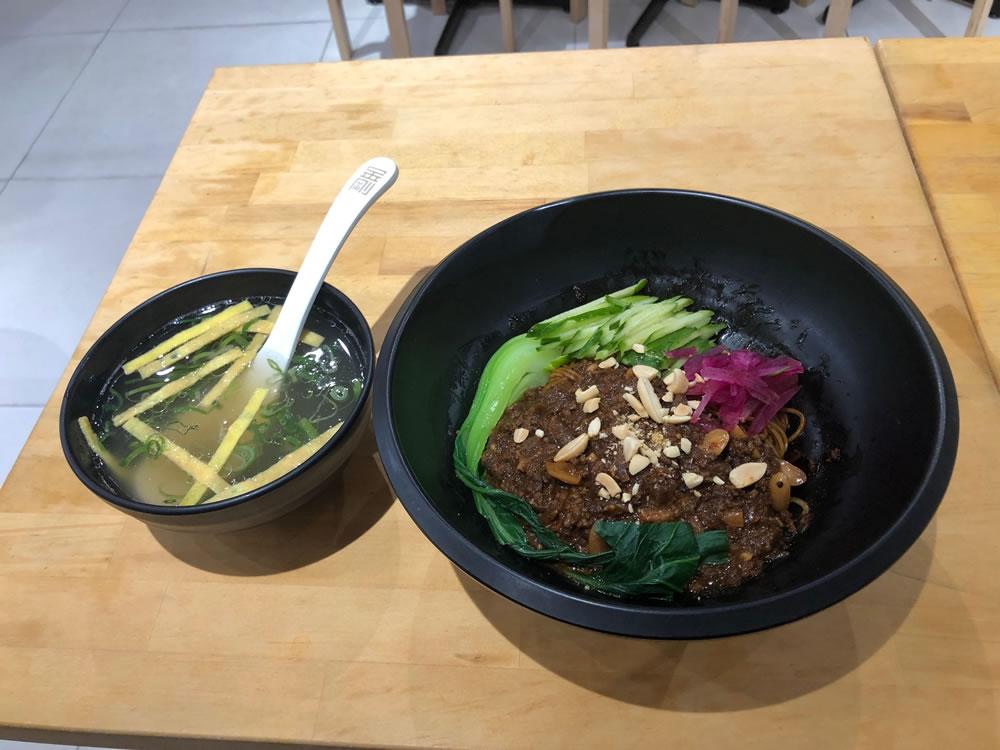 金剛饂飩&面 「秘伝牛肉麺」