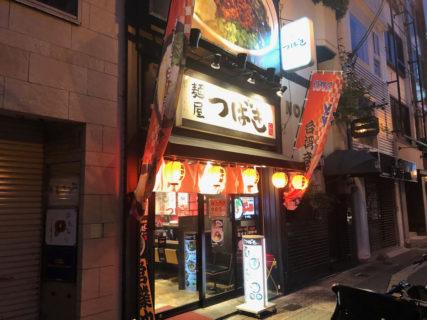 朝4時に麺屋つばき