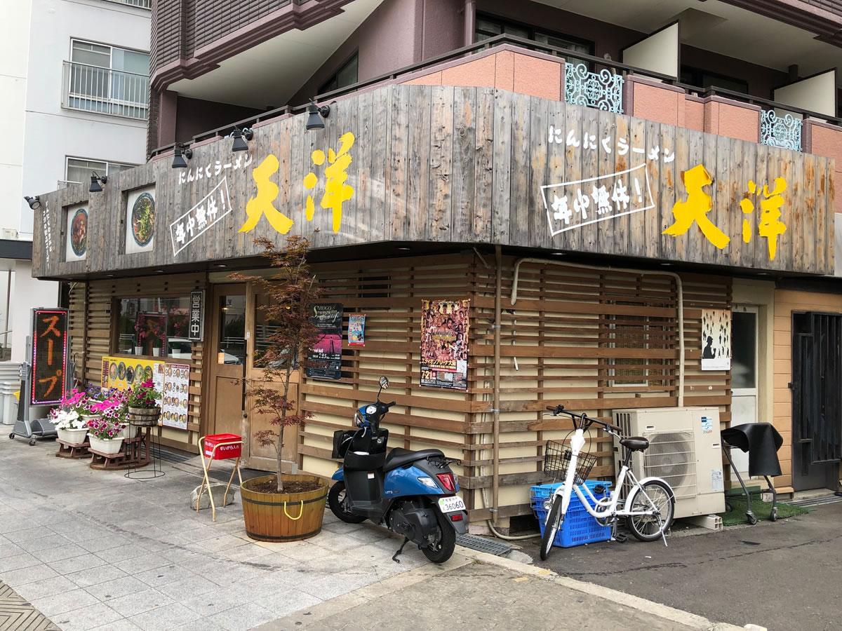 大阪・野田 にんにくラーメン天洋