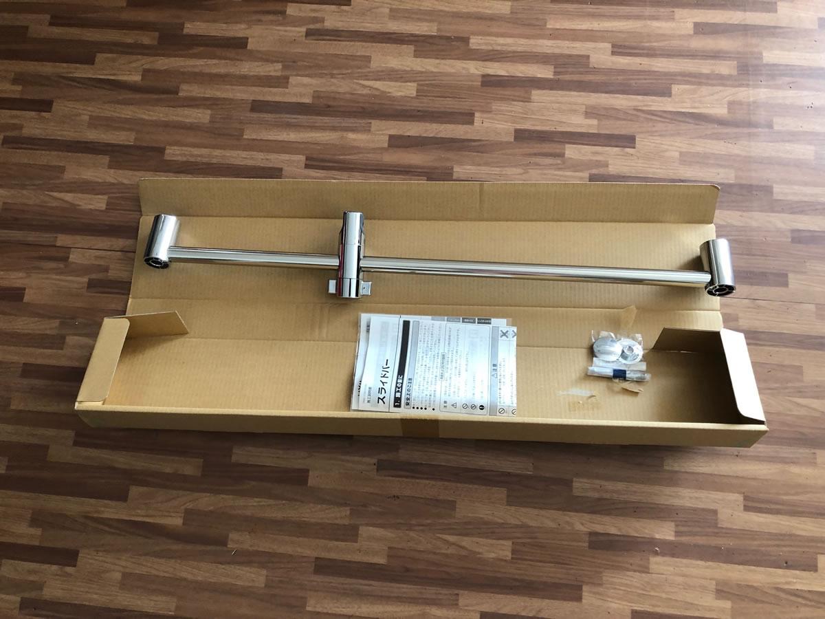 シャワースタンドLIXIL(リクシル) INAX スライドバー付シャワーフック 新品