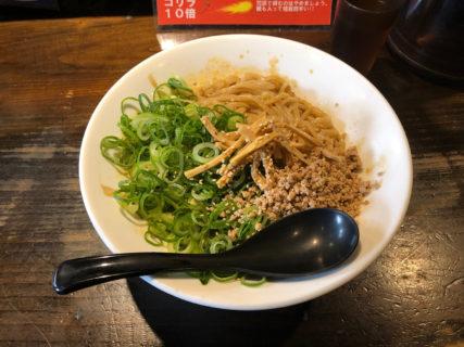 汁なしゴリラ・汁なし担々麺